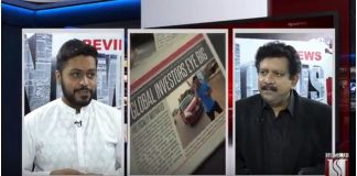 News Reviews With Sajid Ishaq Feb 23 2018 HumSub TV