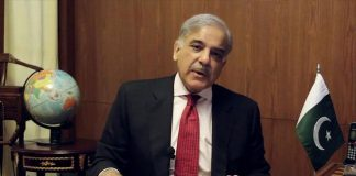 Shehbaz Sharif Elected as an Acting Chief of PML (N)-HumSub.Tv