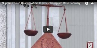 Supreme Court Hearing About Kindney Transplant Case February 28 HumSub TV