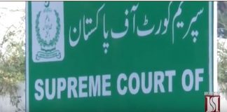 Supreme Court Hearing About Medicines Case February 28 HumSub TV