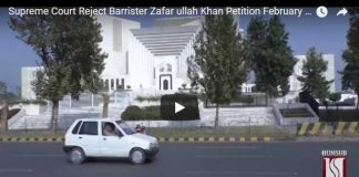 Supreme Court Reject Barrister Zafar ullah Khan Petition February 28 HumSub TV