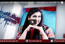 Young Guns with Miysha Usman on HumSub