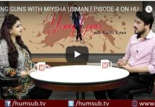 Young guns with miysha usman