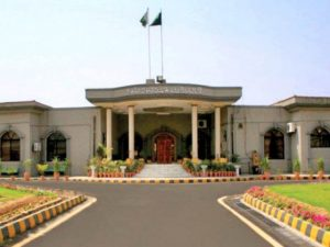 Faith Declaration Is Made Compulsory By Islamabad High Court