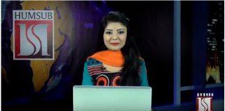 Urdu News March 16 2018 HumSub TV