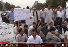 Protest Against CDA By Islamabad Sector E12 Residents HumSub TV