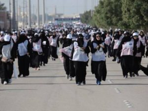 First Women's Marathon In Saudi Arab