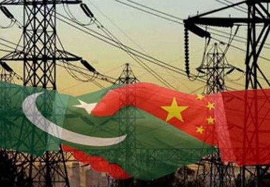 Electricity Shortage Would Be A History in Pakistan Saying Chinese Foreign Minister