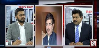 News Reviews With Sajid Ishaq (PMLN Setback in Senate Election) HumSub TV