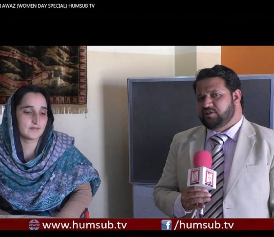 Humsub Ki Awaz (Women Day Special) HumSub TV