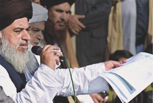 Faizabad Sit-in Case