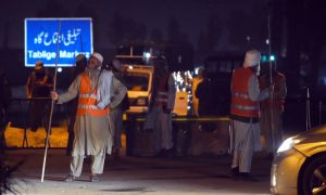 Raiwind Blast Aimed At Policemen Took 9 Lives Away, Leaving Several Injured