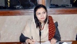 BISP Chairperson MNA Marvi Memon