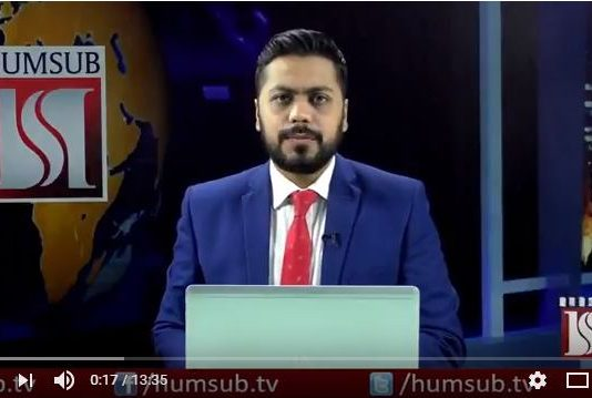 English News March 10 2018 HumSub TV