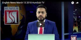 English News March 13 2018 HumSub TV