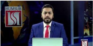 English News March 8 2016 HumSub TV