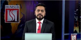 English News March 9 2018 HumSub TV