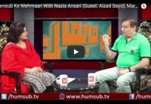 HumSub Ke Mehmaan With Nazia Ansari (Guest: Aizad Sayid) March 3 2018 Humsub Tv