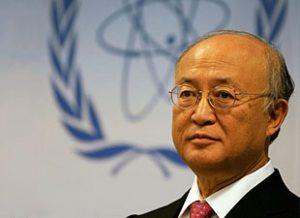 IAEA Director General Is In Pakistan