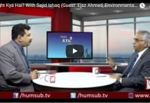 Right Kya Hai? With Sajid Ishaq (Guest: Ejaz Ahmed, Environmental & Wild Life Expert) On HumSub TV