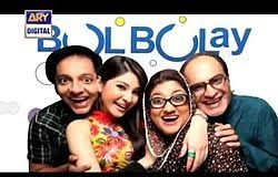 "ARY Hit ""Bulbulay"" Now on BOL"