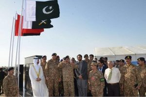 UAE, Swiss Govt-Supported Purification Plant in Gwadar