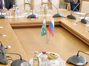 Pakistan-Russia Consultative Group on Strategic Stability