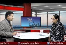 Part 1: Right Kya Hai? With Sajid Ishaq (Topic: Child Marriages; Guest: Shagufta Hameed Bhatti) HumSub TV