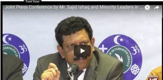 Joint Press Conference by Mr. Sajid Ishaq and Minority Leaders in Lahore, HumSub.TV