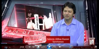 Part Of The Game, Table Tennis (Guest: Saleem Abbas Kazmi) HumSub TV
