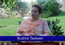 Amnay Samnay (Guest: Bushra Taskeen) HumSub TV