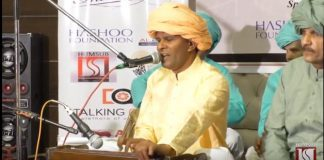 Potohar Mental Health Association (PMHA) Event in Islamabad HumSub TV