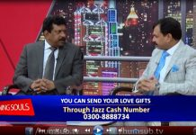 Winning Souls Program Of Isaac TV, Guest Mr. Sajid Ishaq HumSub.TV