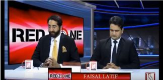 Red Zone Episode 5 (Guest: Faisal Latif & Imran Feroz) April 8 2018 HumSub TV