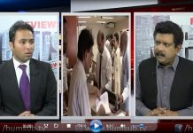 News Reviews with Sajid Ishaq (Topics: Tax Amnesty Scheme by PM & PML-N Leaders Leaving Their Party) HumSub TV