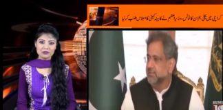 Urdu News April 21 2018 HumSub.TV