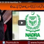 Urdu News April 25 2018 HumSub.TV