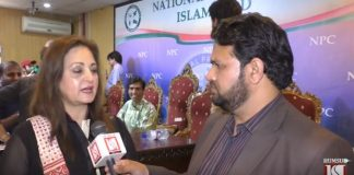 Interviews With Pakistani Actors Laila Zuberi & Ali Tahir HumSub TV