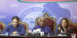 Press Conference By National Press Club Actors HumSub TV