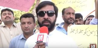 Protest of Ministry of SAFRON Contract Employees HumSub.TV