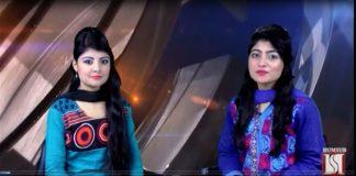 Urdu News April 30 2018 HumSub.TV