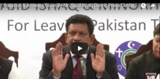 Question & Answers Given By Mr. Sajid Ishaq During Press Conference For Leaving PTI HumSub TV