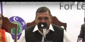 Mr. Javaid Pyara Speech During Press Conference For Leaving PTI HumSub TV