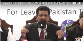 Complete Press Conference By Mr. Sajid Ishaq & Minority Members PTI For Leaving PTI HumSub TV