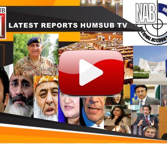 Latest Reports April 9 2018 HumSub TV