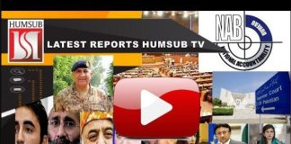Latest Reports April 10 2018 HumSub TV