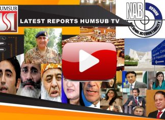 Latest Reports April 21 2018 HumSub.TV