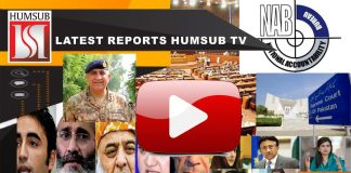 Latest Reports April 30 2018 HumSub.TV