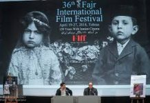 Fajr International Film Festival Is Taking Place For The 36th Time In Tehran