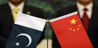 Revised Free Trade Agreement Expected To Be Signed Between Pakistan And China